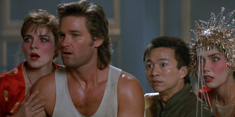 Nagy zűr kis Kínában (1986, Big Trouble in Little China)
