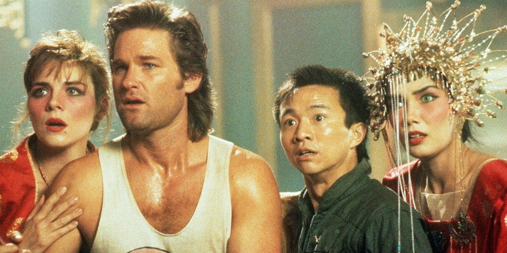 Nagy zűr kis Kínában (Big Trouble in Little China, 1986)